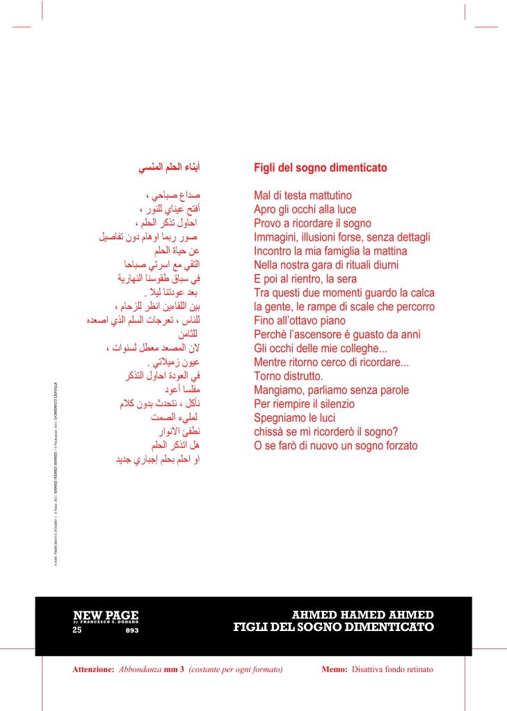 Np_Ahmed Hamed Ahmed_25